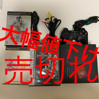 プレイステーション2(PlayStation2)のPS2 プレステ プレイステーション PlayStation まとめ売り(家庭用ゲーム本体)