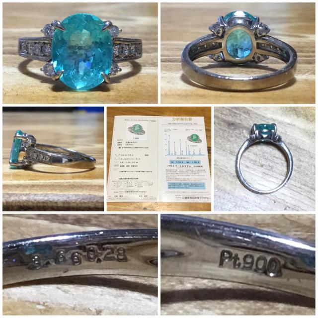 ネオンブルー✨3.66ct❗️パライバトルマリン リング 指輪 15号 鑑別書付 レディースのアクセサリー(リング(指輪))の商品写真