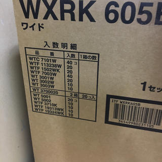 Panasonic - パナソニック ワイド21 コスモシリーズ配線器具セット