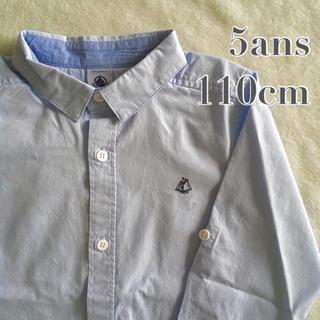 PETIT BATEAU - 5ans オクスフォードシャツ(ブルー)