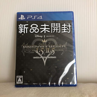 PlayStation4 - 【新品・未開封】キングダムハーツ HD1.5+2.5リミックス