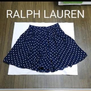 ラルフローレン(Ralph Lauren)のスカート(ひざ丈スカート)