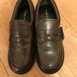 合成革靴(ローファー/革靴)