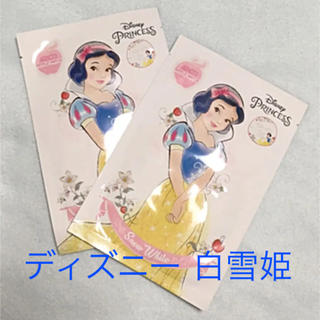 ディズニー(Disney)のディズニー プリンセス 白雪姫 海外(キャラクターグッズ)