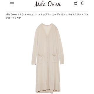Mila Owen - ミラオーウェ★ほぼ未使用 ロングカーディガン