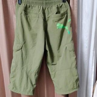 PUMA - プーマのズボンになります。