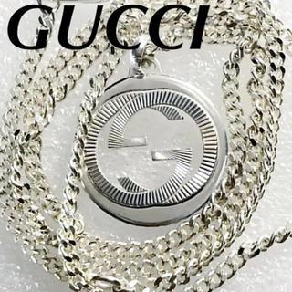 グッチ(Gucci)の美品 GUCCI ギョーシェ ネックレス(ネックレス)