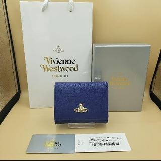 ヴィヴィアンウエストウッド(Vivienne Westwood)の☆人気商品☆ヴィヴィアンウエストウッド☆三つ折財布☆新品・未使用☆(財布)