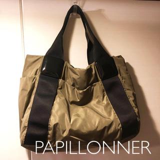 PAPILLONNER - PAPILLONNER ナイロントートバッグ 限定カラー カーキ