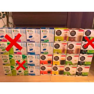 Nestle - 28箱 ネスレ コーヒー ウェルネス ケール  ミルク