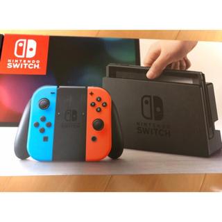 Nintendo Switch - 任天堂スイッチ ネオン 新品未開封