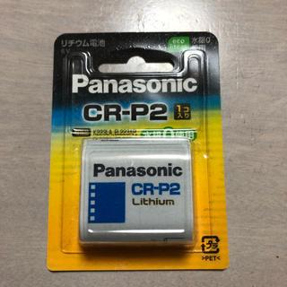 パナソニック(Panasonic)のパナソニック crp2 電池(その他)