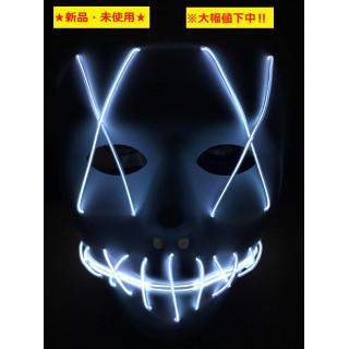 新品♪即購入OK♪3段階LEDマスク(ホワイト)♬インスタ・SNS・記念撮影♬(キャラクターグッズ)