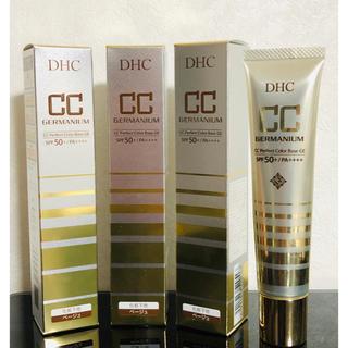 ディーエイチシー(DHC)の《新品》DHC CCパーフェクト カラーベース GE 3本+1本おまけ❣️(化粧下地)