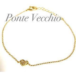 PonteVecchio - ポンテヴェキオ K18YG 大人のハート ダイヤ ブレスレット