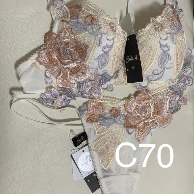 SERGEANT SALUTE(サージェントサルート)のサルート 大女優C70ソングM 新品タグ付き レディースの下着/アンダーウェア(ブラ&ショーツセット)の商品写真