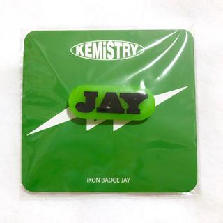【 ジナン 】iKON KEMiSTRY バッジ YG公式グッズ