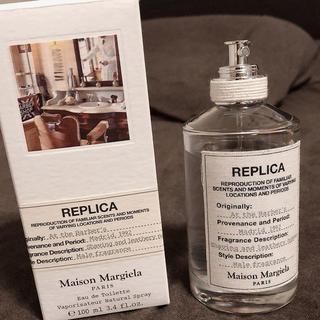 マルタンマルジェラ(Maison Martin Margiela)のメゾンマルタンマルジェラ アットザバーバー(ユニセックス)