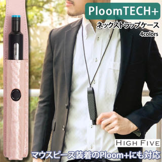プルームテック(PloomTECH)のプルームテックプラス ケース カーボン ストラップホルダー (タバコグッズ)