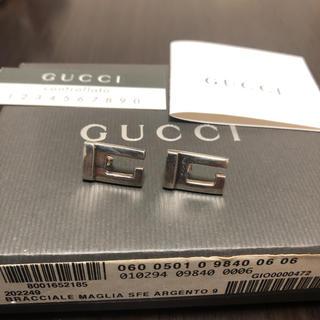 グッチ(Gucci)のxmas前セール💎GUCCI💎925 svめちゃ可愛いです❤️❤️❤️❤️(リング(指輪))