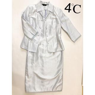ヨンドシー(4℃)の4℃ ワンピース スーツ フォーマルスーツ シャンタン(スーツ)