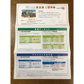 ホンダ(ホンダ)の鈴鹿サーキット ツインリンクもてぎ  ホンダ 株主優待券(遊園地/テーマパーク)