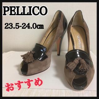 ペリーコ(PELLICO)のペリーコ パンプス ブラウン スエード&エナメル 早い者勝ち(ハイヒール/パンプス)