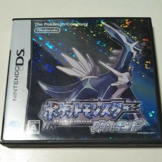 ニンテンドーDS(ニンテンドーDS)のポケットモンスター●ダイヤモンド 任天堂DS(携帯用ゲームソフト)