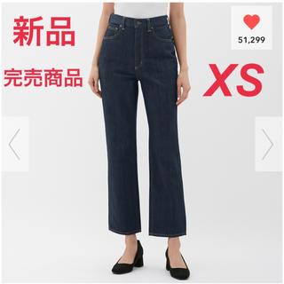 GU - 【新品タグ付】完売商品 gu ハイウエストストレートジーンズ XS ネイビー