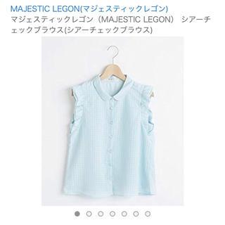 マジェスティックレゴン(MAJESTIC LEGON)のシアーチェックブラウス(シャツ/ブラウス(半袖/袖なし))
