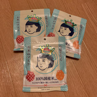 イシザワケンキュウジョ(石澤研究所)の新品 毛穴撫子パック3つセット◎(パック / フェイスマスク)
