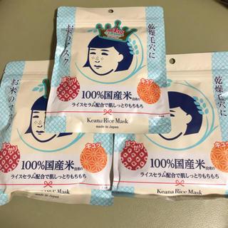 イシザワケンキュウジョ(石澤研究所)のお米のマスク 10枚入×3袋 新品 未開封(パック / フェイスマスク)