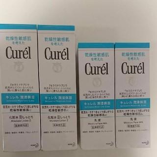Curel - キュレル 化粧水 乳液