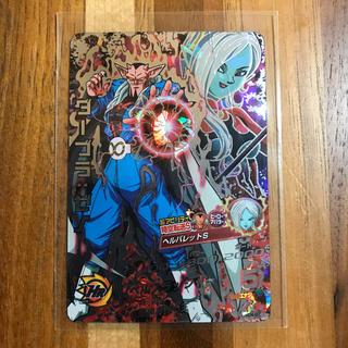 バンダイ(BANDAI)のドラゴンボールヒーローズ    ダーブラゼノ(シングルカード)