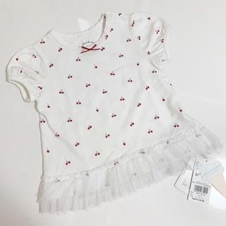 ジェラートピケ(gelato pique)の新品 ジェラートピケ   チェリーチュールTシャツ 80〜90(Tシャツ)