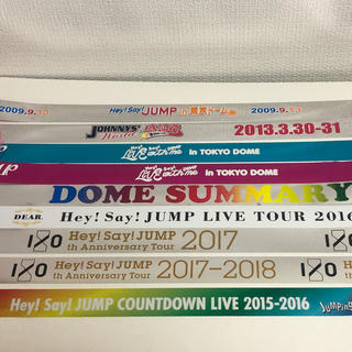 Hey! Say! JUMP - Hey!Say!JUMP  銀テープ  8種類9本セット