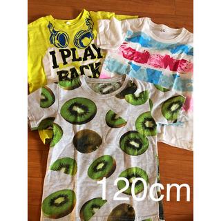 ニシマツヤ(西松屋)の【kidsTシャツ3点セット】(Tシャツ/カットソー)