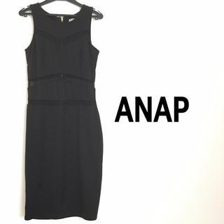 アナップ(ANAP)のANAP シースルー  タイトワンピース (ひざ丈ワンピース)