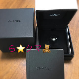 シャネル(CHANEL)のシャネル カメリアダイヤリング と ポンテヴェキオダイヤリング セット割引価格(リング(指輪))
