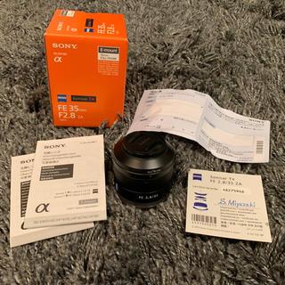 SONY - SonySonnar T* FE 35mm F2.8 ZA SEL35F28Z