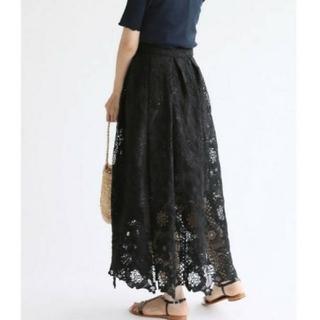 IENA - IENA LUANA レース巻きスカート