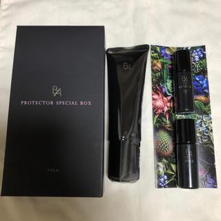 POLA - ポーラBAプロテクタースペシャルボックス