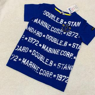 DOUBLE.B - ミキハウス・ダブルビー 半袖Tシャツ 110