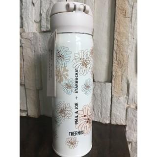 Starbucks Coffee - 台湾スタバ×ポール&ジョー■フローラル■ステンレスボトルタンブラー