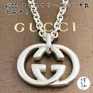 グッチ(Gucci)の【未使用同様】GUCCI WGロゴ ネックレス 男女兼用 シルバー925(ネックレス)