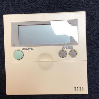 ヒタチ(日立)の日立 業務用エアコン ワイヤード リモコン  PC-P1H(エアコン)