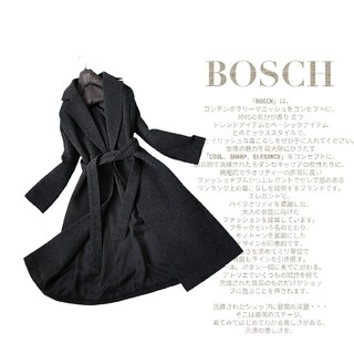 BOSCH - 高級 美品 ボッシュ 憧れの上級ガウンコート エレガントシックデザイン 送料無料