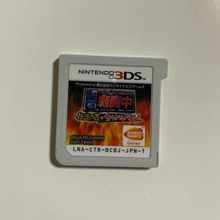 バンダイ(BANDAI)の戦闘中 3DS(家庭用ゲームソフト)
