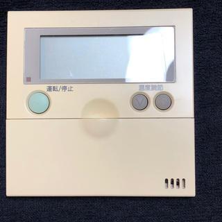 ヒタチ(日立)の日立 業務用エアコン ワイヤード リモコン  PC-P1H ②(エアコン)