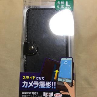 手帳型スマートホンケース(スマホケース)